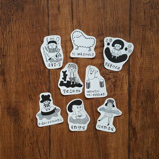 Black and white figure and paper sticker group 8 into