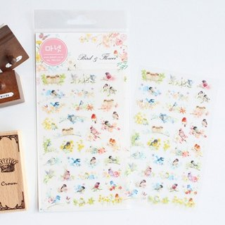 Shape stickers - Bird and Flower