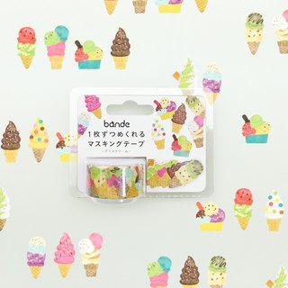 bande masking rolling sticker -- Ice Cream