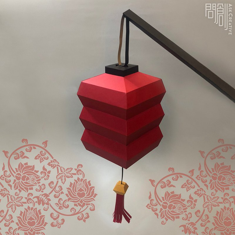 Ask Chuang Design DIY Handmade 3D Paper Model Gift Ornament Festival Series-Square Lantern Decoration