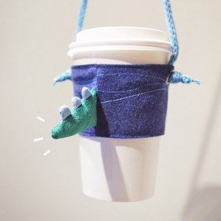 Dinosaur tail drink bag