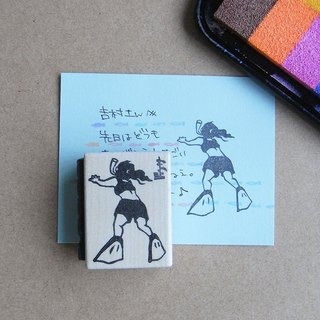 Hand made rubber stamp swimming with fishes