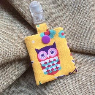 Peaceful Charm Keyring Yellow Background - Owl