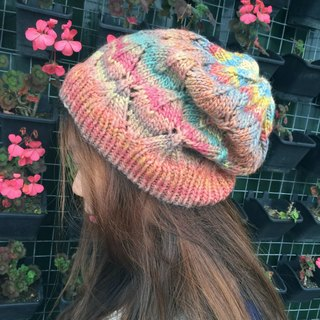 Abduction rainbow gradient wool hat
