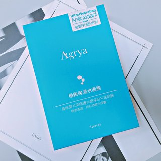 Ultra Hydrating Antioxidant Mask-NEW(15pcs)