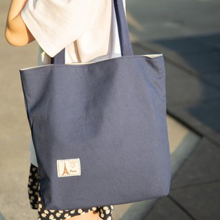 Natural shoulder bag dark blue