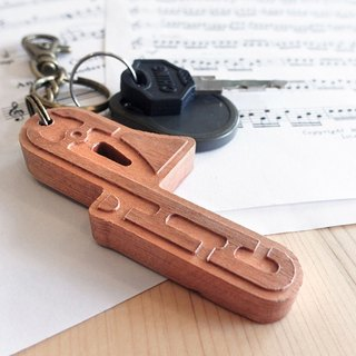 【Musical instrument series】 long key ring Trombone // cherry wooden key ring pendant