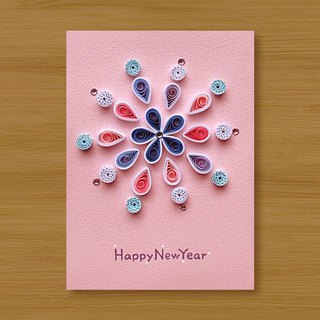 Handmade rolled paper card _ Fireworks _E ... New Year greeting card, thank you card, universal card
