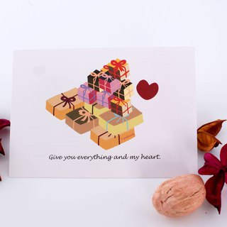 Give you a bunch of gifts and my heart postcard