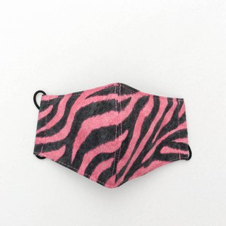 Pink leopard cotton three-dimensional mask