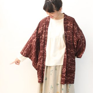 Vintage Japanese coffee palm leaf and wind print vintage feather kimono jacket blouse cardigan Kimono