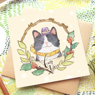 OURS Greeting Card - Cat - by Koopa