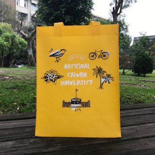 NTU hand-drawn wind thick non-woven bag summer yellow