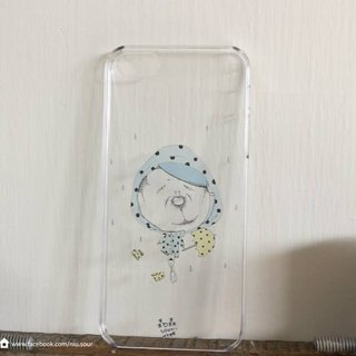 Emperor's New Clothes phone case - hugging Arbor like rainy days