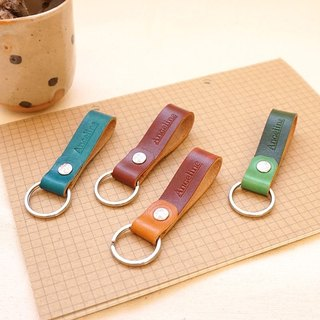Hand dyed gradient leather key ring - Small
