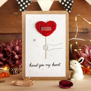 Shiny and bright love will give my heart to you - Valentine's Day exclusive custom card
