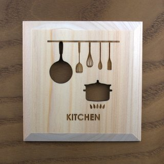 Kitchen plate KITCHEN (P)