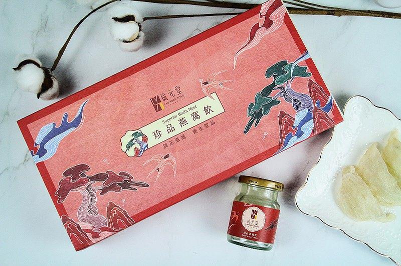 【琉元堂】燕窩系列-珍品燕窩飲5入禮盒