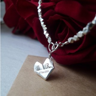 Engraved name / anniversary 925 sterling silver folded heart bracelet