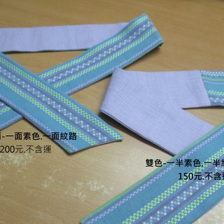 Hong'S customized orders - transfer tape - half face / half lines.