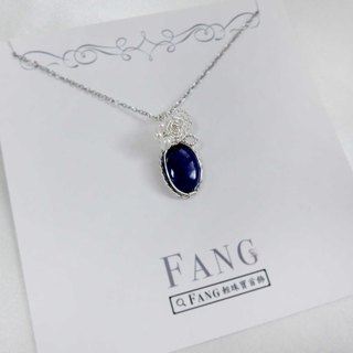 [Pearl lace] lapis lazuli stone package necklace