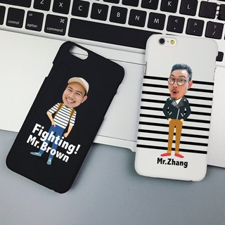 Customized x mobile phone case - small avatar (various styles / models)