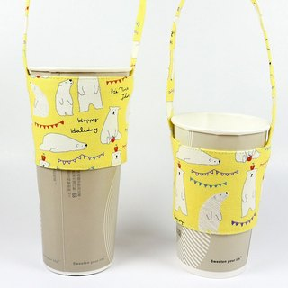 Drink Cup Set Green Cup Sleeve Bag - Apple Polar Bear (Yellow)