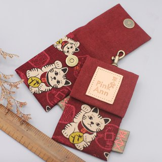 Ping An Classic Card Pack - Ping An Lucky Cat (Red), Name Card Pack, Your Easy Card Pack Direct Pass Card