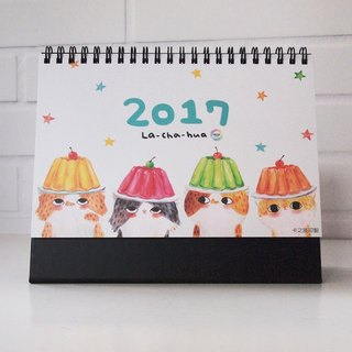 2017 desk calendar Racha flower illustration