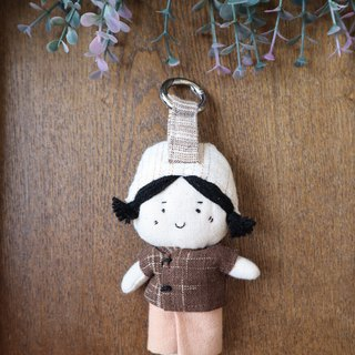 Doi Doll Key Ring