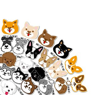 Guest name stickers waterproof stickers - Wang Xingren name stickers