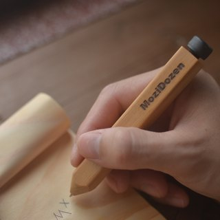 Replacement pen black pen - cypress pear wood dedicated wood to the forest