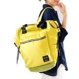 【022005-04】GMT Hername 大容量黃金拉鍊尼龍後背包 (黃色)