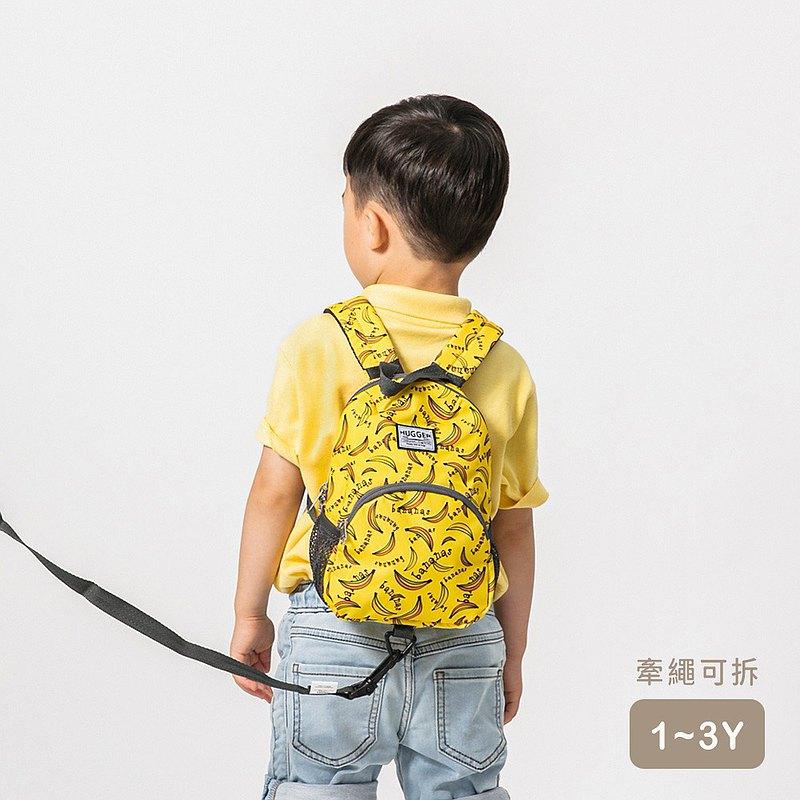 HUGGER 防走失背包 香蕉 banana