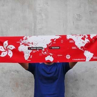 Make World Map Manufacture of Sports Towels (Hong Kong)