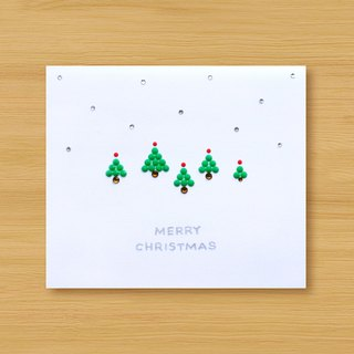 Hand-studded cards _ Christmas Little Forest A ... Christmas, Christmas tree