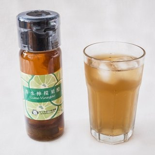 Lemon fruit vinegar group