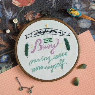 "Handmade Embroidery Hoop Art Gift - ""Just Busy saving myself"""