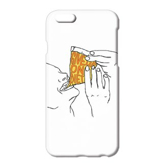 iPhone case / Give up on diet