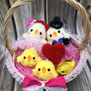 Wool woven road chicken mini doll wedding wedding small things wedding supplies