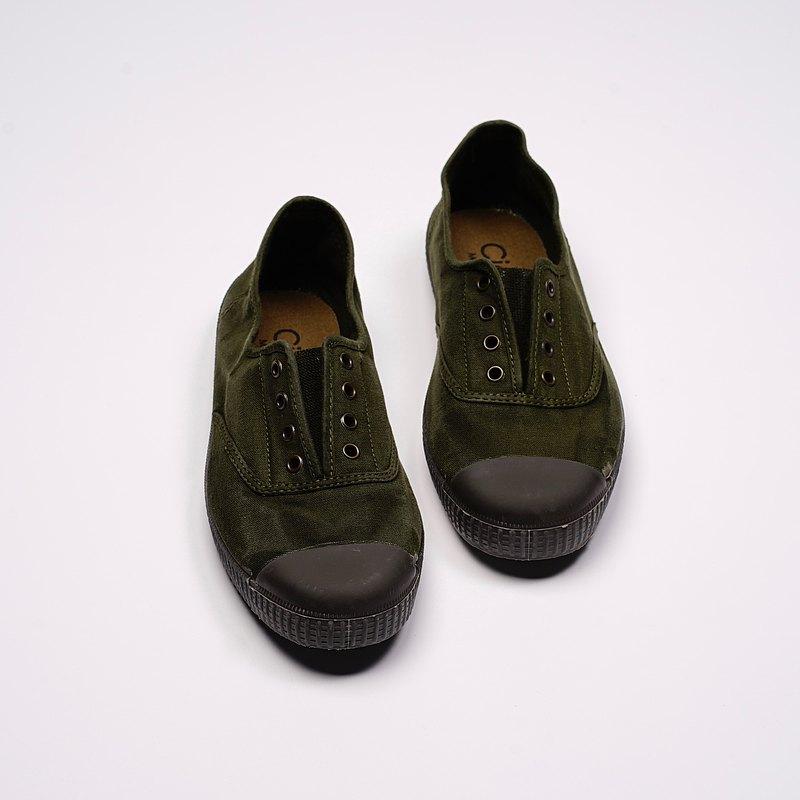 西班牙帆布鞋 CIENTA U70777 22 墨綠色 黑底 洗舊布料 大人