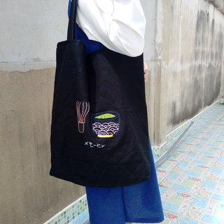Japanese green tea tote bag