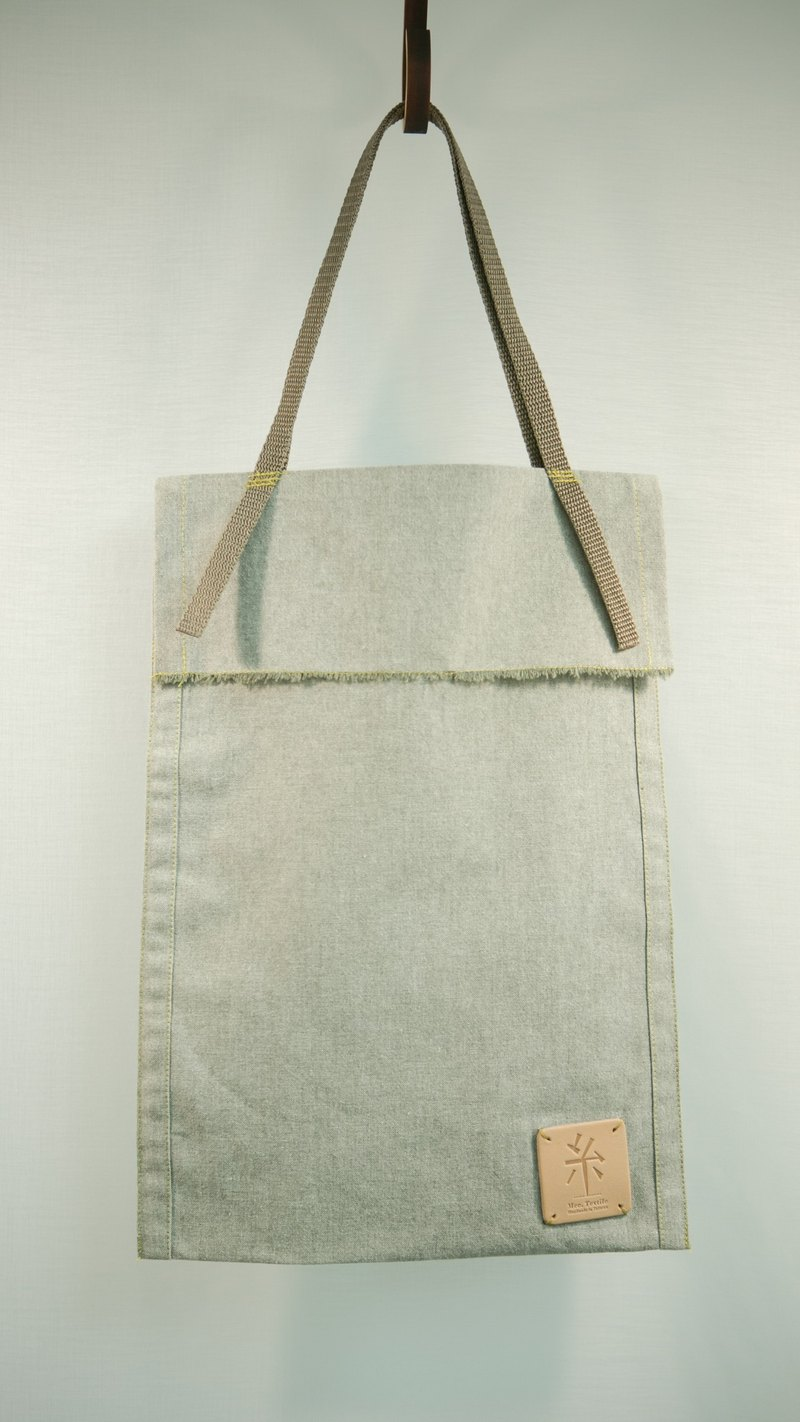 A4 whims accompanying bags (mustard yellow)
