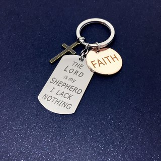 Keyring of Christianity, Father's Word