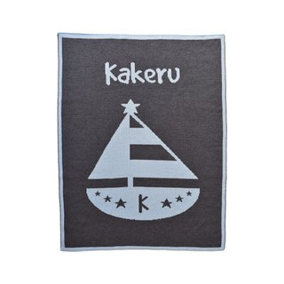 Customized Name blankets ★ Boat 90x120cm