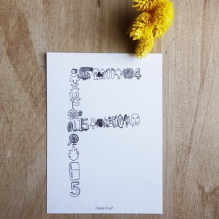 AZ English alphabet creative graffiti postcard <F>