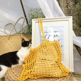 Yellow Nagridia Crochet Bag