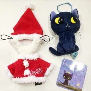 [Christmas Edition] Japanese blue cat Christmas clothes detachable fluffy sitting charm (10CM) _Blue