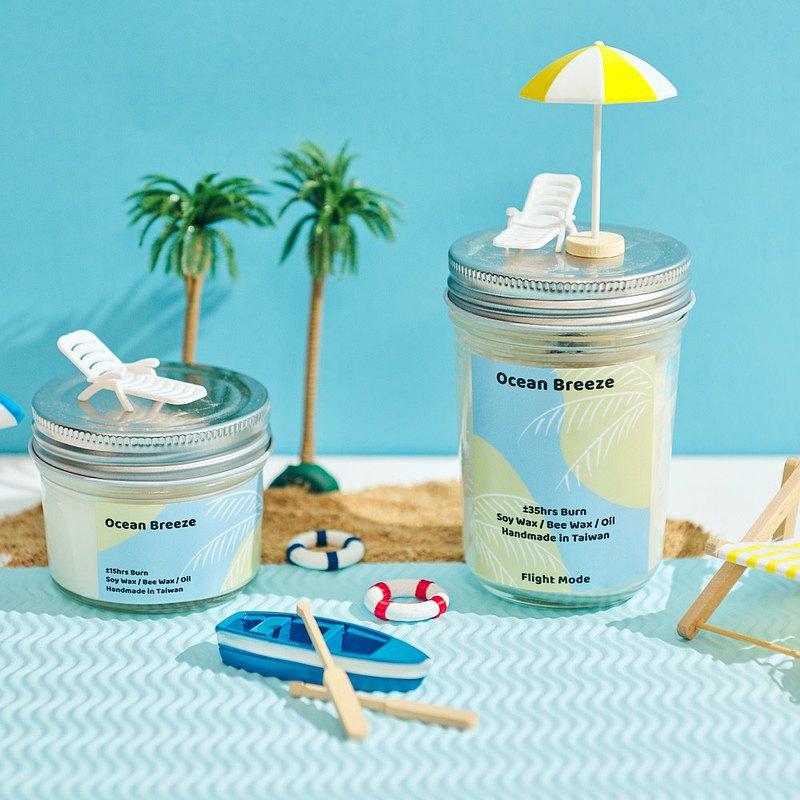 【溫暖好禮】精油手工蠟燭/Ocean Breeze/海風