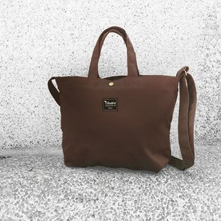 Monochrome A4 Triple Tote - Dark Coffee (Hand Shoulder Shoulder Tutorial/Book/Postman Bag)